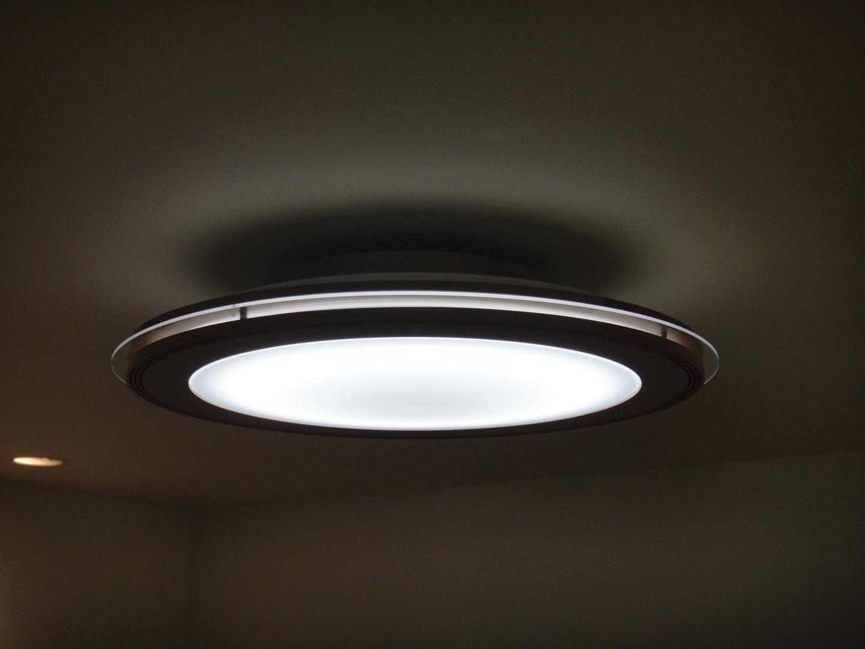 Lampu LED Plafon - Jual Lampu LED Lengkap dengan Spesifikasi Unggul - aidnature.org